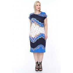 Лятна ежедневна рокля