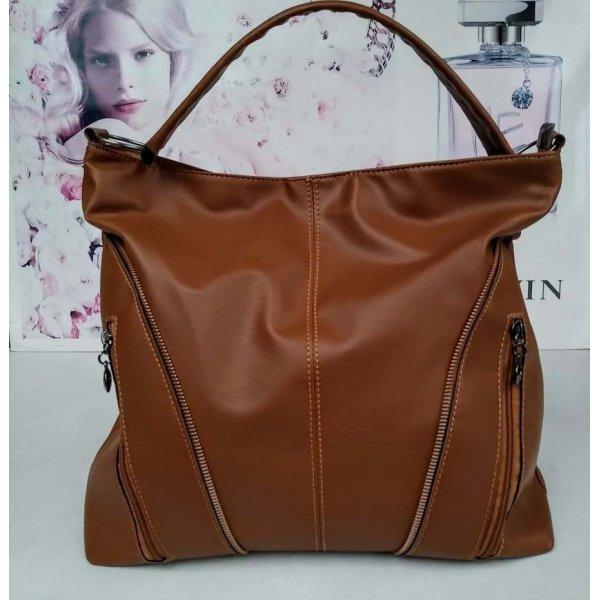 Чанта през рамо ниска цена