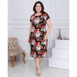 Лятна рокля за едри дами