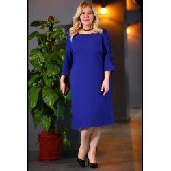 Официална рокля кралско синя