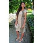 Бежова рокля комбинация с кожа