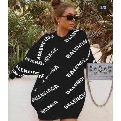 Плетен блузон Balenciaga