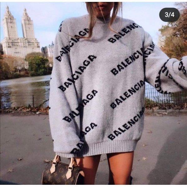 Плетен пуловер Balenciaga сив
