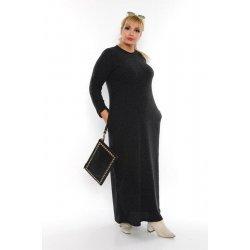 Дълга рокля за едри жени