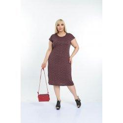Макси рокля от Турция